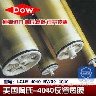 供应美国陶氏膜SW30-4040
