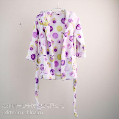 2015新款 法兰绒浴袍、睡袍,三个尺码