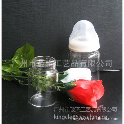 婴儿晶钻玻璃奶瓶批发 宽口弧形玻璃奶瓶 孕婴用品