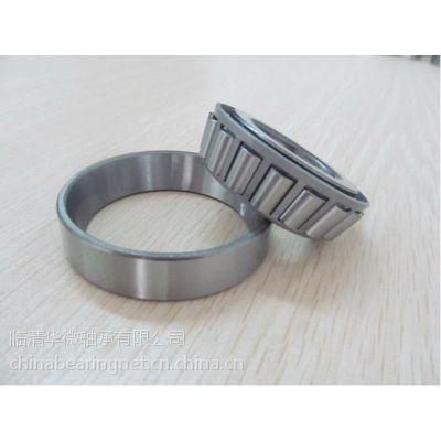 华微轴承供应高质量圆锥滚子轴承30205