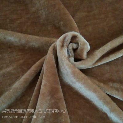 厂家直销纬编涤纶96F 包装盒绒布 背景装饰布