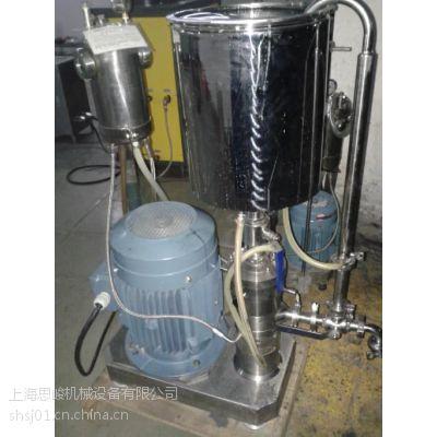 SGN石墨烯导电涂料分散机