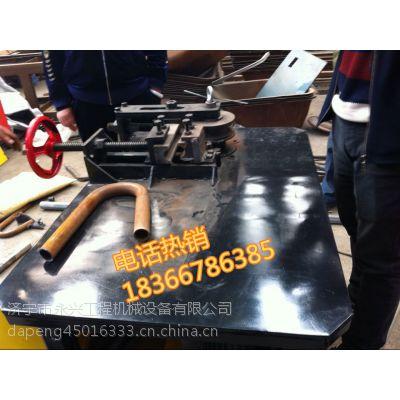 方管九十度直角弯管机 小型电动折弯机 角度折弯机