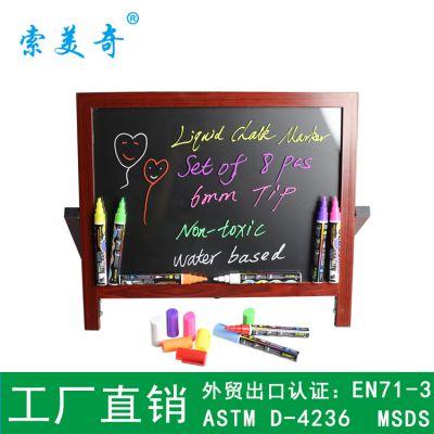 索美奇画画笔环保笔阿里巴巴厂家批发绘画笔绘图笔