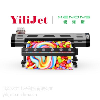 供应XENONS|锐诺斯X4-7405D车贴写真机