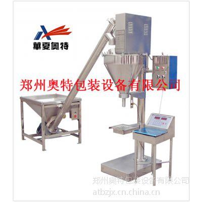 厂家直销 AT-F2 小型粉末包装机 粉末定量包装机