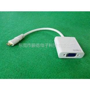 供应华硕平板TF101 笔记本 MP4 用迷你 MINI HDMI 转VGA投影仪转接线