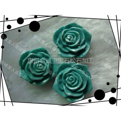 供应人造松石 宝石加工 绿松石 树脂玫瑰花膜【合诚宝宝石】