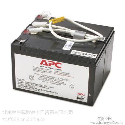 供应荷贝克6V220AH蓄电池价格