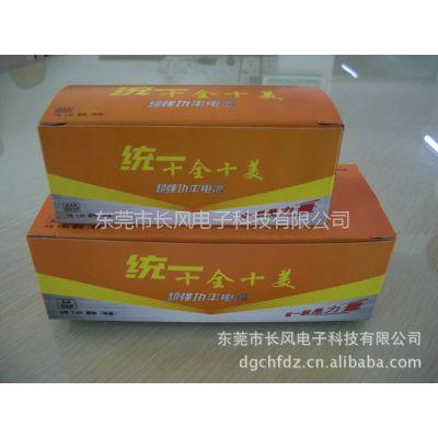 供应厂价直销统一十全十美五号干电池