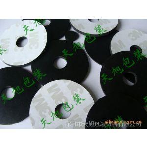 供应成型黑色单面背胶橡胶垫子 减震防滑 绝缘密封橡胶垫圈