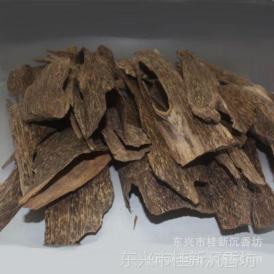 越南广南天然虫漏沉香块/片 原料 熏香泡茶入药