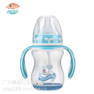 新款母婴用品宽口奶瓶 婴儿奶瓶 带手柄吸管PP感温奶瓶