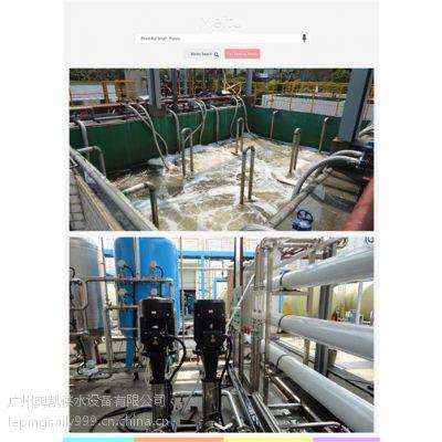 中水回用设备_水生态保护和修复技术_中水回用设备报价
