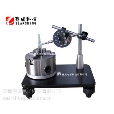 赛成供应RBT-A安瓿瓶圆跳动测试仪/西林瓶垂直度轴偏差测定仪(YBB00332002-2015)