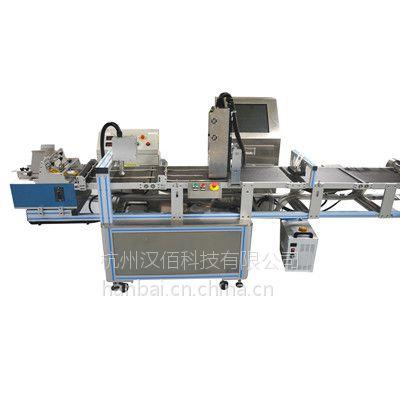 供应塑料板UV喷码机 浙江电表标牌喷码机 UV制卡喷码机