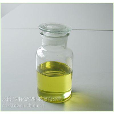 兴科牌LH-10型四川成都磷化液 彩膜磷化液生产厂家 ISO9001认证