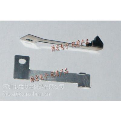 NSB螺丝机配件弹片开关v型槽高度片限高卡轨道固定螺丝NSB05113b-15B