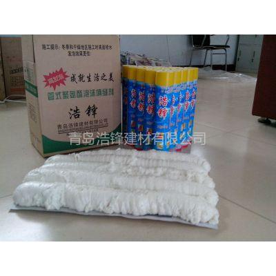 供应浩锋牌优质洁白色聚氨酯泡沫填缝剂