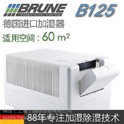 上海(图)_进口加湿器什么牌子好_进口加湿器