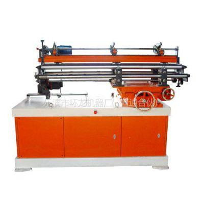 供应环龙纸管切割系统HMC(多刀切割系统)