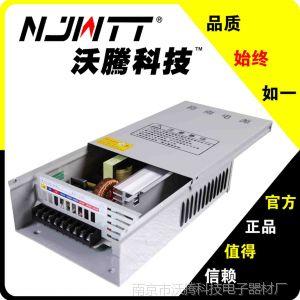 专业供应 LED显示屏变压器 摄像头公共电源 LED显示屏电源