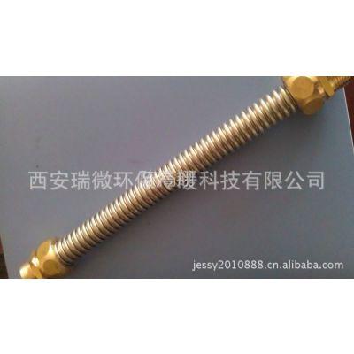 【特价供应】中央空调不锈钢软连接/软管(A级)