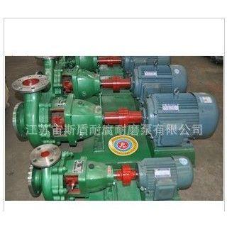 供应国标型化工离心泵 标准IH型不锈钢 304不锈钢化工离心泵