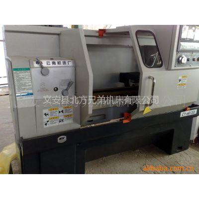 供应全新云南机床厂产数控车床CY-e6136/750