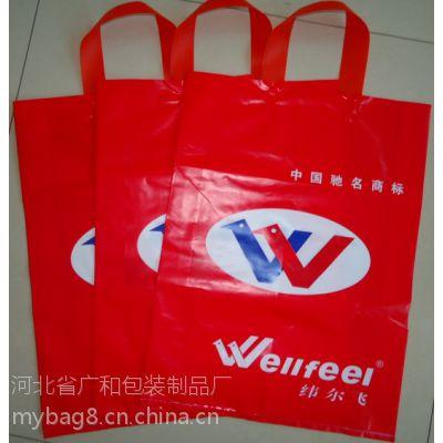 楼盘广告国标塑料袋 大小号房产促销塑料袋厂家房产塑料广告袋定做
