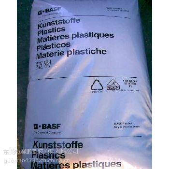 供应深圳市销售塑料PA6 B3EG3德国巴斯夫