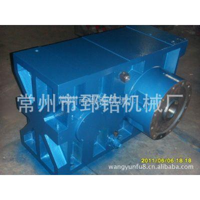 供应ZLYJ225硬齿面减速机   塑料管材挤出机  挤塑机硬齿面齿轮箱