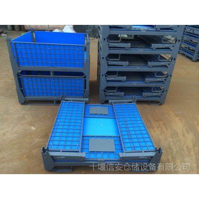 重庆折叠网箱 折叠网箱生产 折叠网箱批发 折叠网箱定做