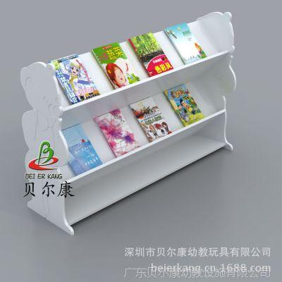BEK15-B134-4 幼儿园儿童双面书架 卡通造型熊书架