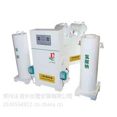 河南游泳池消毒设备/游泳池水处理消毒设备/游泳池消毒系统