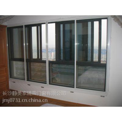 【长沙隔音窗】长沙隔音窗价格_长沙隔音窗批发_长沙静美家隔音窗隔音效果