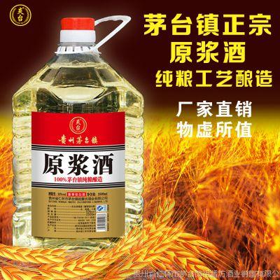 贵州茅台镇纯粮 食桶装散酒高度白酒酱香型高粱原浆自酿坤沙酒类