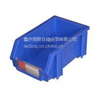 供应专业供应重庆 塑料零件盒