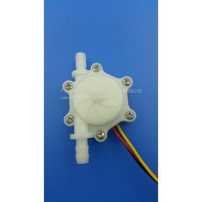 供应脉冲式输出检测传感器/饮水机水流量传感器FDA/流量开关