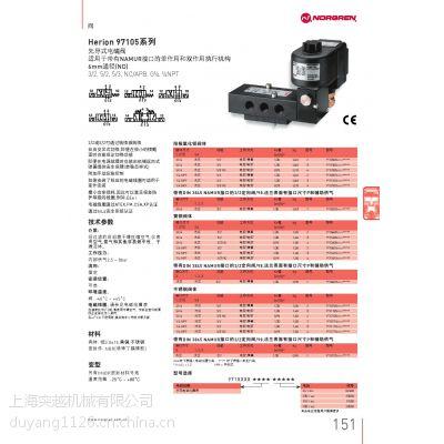 供应进口诺冠VM10阀岛VM100403138 上海代理