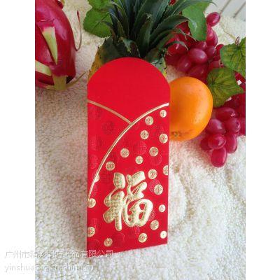 广州专版红包印刷 专业的红包印刷厂 价格实惠