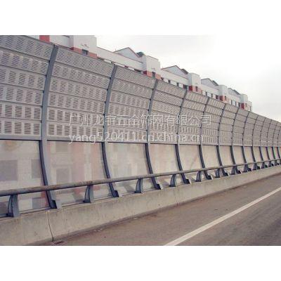 广东隔音墙声屏障加工生产厂家