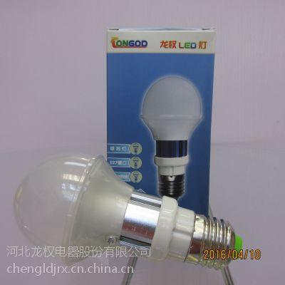 龙权厂家直销 螺口 5瓦LED 球泡灯