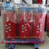供应scb10-315/10干式变压器,315kva干式变压器价格,厂家直销