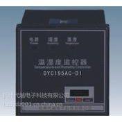 杭州温湿度控制器,智能温湿度控制器厂家