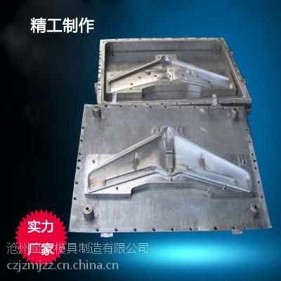 供应发泡成型模电视机泡沫包装铝制模具定制数控加工各种规格按需定制