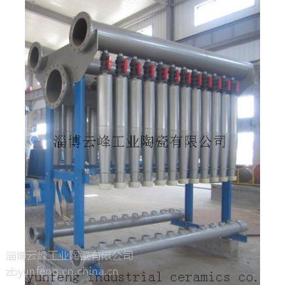 云峰 400L-600L重质除渣器 山东厂家 内衬陶瓷