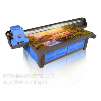 南京绘雅uv打印机背景墙uv打印机衣柜滑门印花机安全可靠