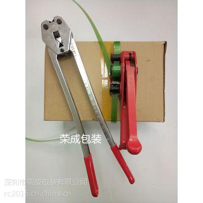 塑钢打包机-手动型-组合咬扣-供应