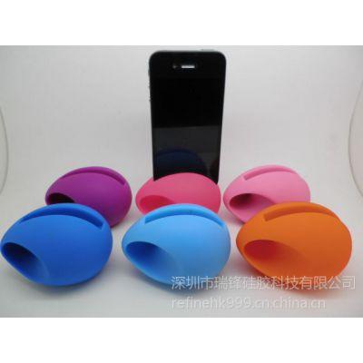 供应硅胶蛋型扬声器,硅胶鸡蛋喇叭,iPhone硅胶鸡蛋底座